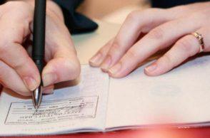 Как получить постоянную регистрацию