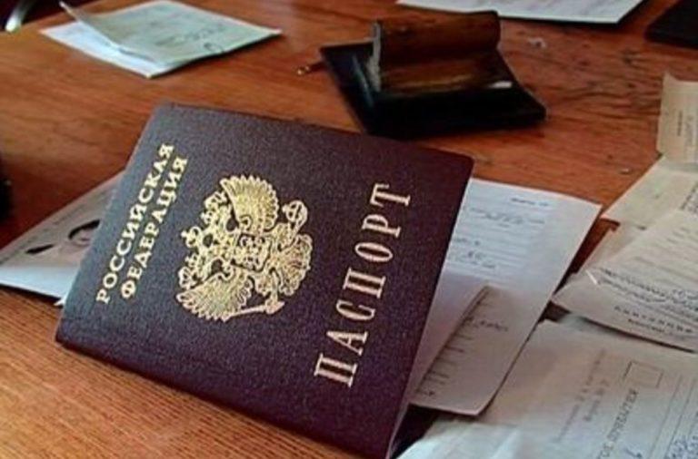 Как сделать временную регистрацию гражданам России