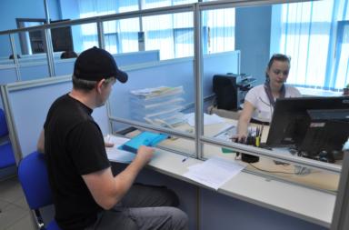 Миграционный учет: список документов и пошаговая инструкция