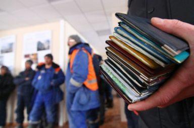 Разрешение на работу в России: правила оформления и пакет необходимых документов